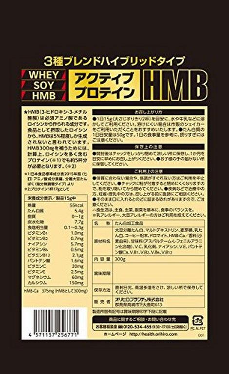 TPCN Orihiro HMB protein active
