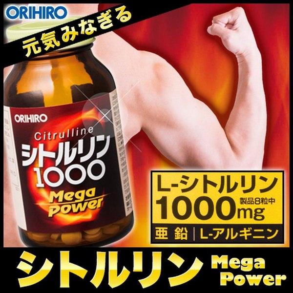 TPCN bổ sung năng lượng Orihiro Citrulline Mega Power 1000