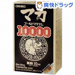 ORIHIRO Maca Gold Magnum 10000 tăng cường sinh lý dạng viên