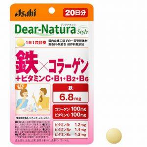 viên uống collagen dear natura