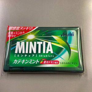 Viên ngậm bạc hà Mintia