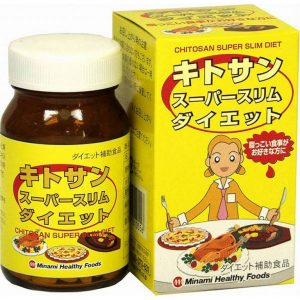 Chitosan Super Slim Diet